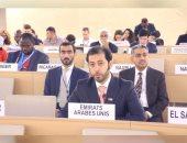 الإمارات تجدد ترحيبها باتفاق السودان أمام مجلس حقوق الإنسان