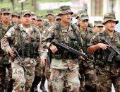 اعتقال زعيم سابق فى حركة فارك يوجه ضربة لاتفاق السلام بكولومبيا