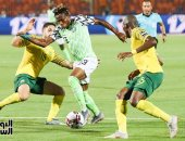 كل أهداف الأربعاء.. نيجيريا تخطف جنوب أفريقيا والسنغال تتخطى بنين