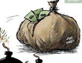 كاريكاتير الصحف السعودية.. النظام الإيرانى يستخدم أموال شعبه فى دعم الإرهاب