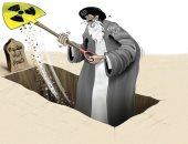 كاريكاتير الصحف الإماراتية.. النظام الإيرانى يحفر قبره بيده بعد زيادة تخصيب اليورانيوم