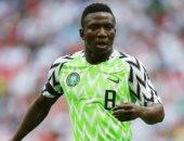 سوبر كورة.. لاعب نيجيريا بعد التأهل لنصف النهائى: 3 نقاط هامة