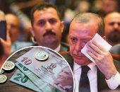 سياسات أردوغان تفاقم معاناة الأتراك.. وزيادة 20% فى السلع الأساسية