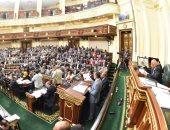 """تقرير برلمانى: """"واتس آب المجلس"""" تلقى 377 رسالة من المواطنين خلال 3 أشهر"""