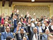 البرلمان يوافق فى المجموع على قانون تنظيم العمل الأهلى ويرسله لمجلس الدولة