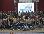 صور.. رئيس جامعة القناة يشهد ختام وتوزيع جوائز الدورة الرياضية الأولى لجامعات القناه وسيناء
