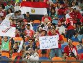برضه هشجعك يا مصر.. البطولة لسه مخلصتش
