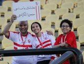 """مدغشقر ضد تونس.. الجماهير المصرية: """"علشان يا ساسى حجزنا الكراسى"""""""