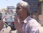 فيديو.. عملنا إخوان وطلبنا من المصريين يشاركوا حملاتنا.. رد الفعل مفاجأة
