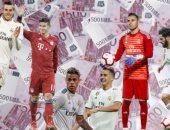 ريال مدريد يخطط لتوفير 200 مليون يورو من بيع 6 لاعبين