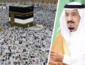 السعودية تجدد رفض الادعاءات القطرية بعرقلة أداء مواطنيها للحج والعمرة