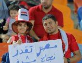 برضه هشجعك يا مصر .. البطولة لسه مخلصتش .. صور