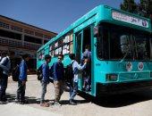 حافلة المكتبة المتنقلة فى أفغانستان