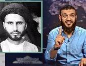 """شاهد.. كيف تدعم قنوات الإخوان الشيعة؟.. مذيع إخوانى هارب يمجد """"الخمينى"""""""
