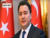 """فيديو جراف ..""""حزب الأمان"""" التركى الجديد يواجه استبداد أردوغان"""