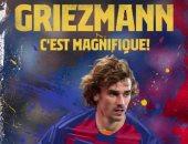جريزمان ثالث أغلى اللاعبين الفرنسيين بعد انضمامه إلى برشلونة