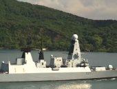 """أول صورة لتحرك المدمرة البريطانية """"دنكان"""" إلى مياه الخليج العربى"""