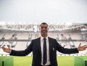 كريستيانو رونالدو يصل تورينو للانضمام إلى تدريبات يوفنتوس