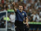 سكالوني يقود الأرجنتين فى كأس العالم 2022