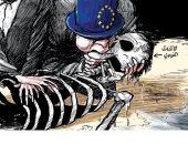 كاريكاتير صحف السعودية.. انهيار الاتفاق النووى وفشل الاتحاد الأوروبى