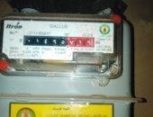 قارئ يشكو من تقديرات جزافية لفاتورة الغاز الطبيعى بفيصل