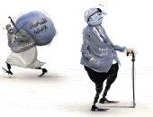 كاريكاتير الصحف الإماراتية.. عصابات الحوثى تسرق مساعدات الإغاثة الإنسانية