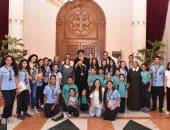 البابا تواضروس يستقبل طلبة ومكرسات مدرسة جبل المقطم بالكاتدرائية
