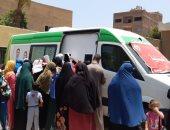 """""""صحة القليوبية"""" تنظم قافلة طبية لقرية الجعافرة بشبين القناطر تضم 8 تخصصات غدا"""