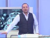 """مواطنة تفضح قناة """"مكملين"""": """"مش بتتكلموا إلا عن النكسة فى شهر النصر"""""""