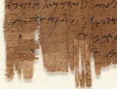 صحيفة إسبانية تبرز اكتشاف أول مخطوطة بردى مسيحية فى تاريخ مصر