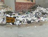 شكوى من انتشار القمامة بالحى الثانى بمنطقة السادس من أكتوبر