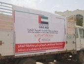 الإمارات تقدم مساعدات إغاثية لعشرات الأسر جنوب الحديدة وتعز باليمن