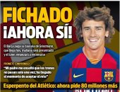 جريزمان حديث الصحافة الإسبانية بعد انتقاله لـ برشلونة.. صور