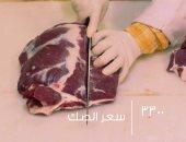 """""""مصر الخير"""" تطلق حملة صك الأضحية للعام الثالث على التوالى"""