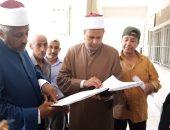 صور رئيس منطقة الأقصر الأزهرية يتفقد إمتحانات الدور الثاني للنقل الثانوي