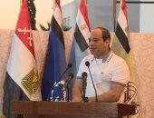 فيديو.. الرئيس من الكلية الحربية: المصريون ضربوا أروع الأمثلة فى كل شئ