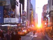 """شاهد غروب مبهر لشمس """"مانهاتن"""" فى نيويورك"""