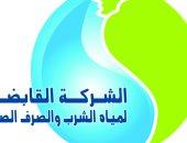 مياه الشرب ترد على شكوى أهالى رولان المقطم بالقاهرة