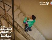 100 مليون صحة تنصح بصعود السلالم بدلا من المصعد للحفاظ على اللياقة البدنية