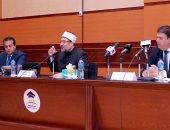حسين زين يشارك فى افتتاح الدورة الأولى لتنمية المهارات الإعلامية للأئمة