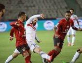 بروفة قمة نهائي دوري أبطال إفريقيا من داخل ستاد القاهرة.. فيديو