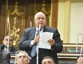 """البرلمان يقر مواد إصدار """"العمل الأهلى"""" وإلزام الجمعيات بتوفيق أوضاعها خلال سنة"""