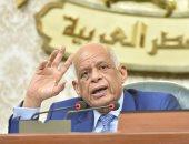 البرلمان يوافق على مواد تشكيل أجهزة الجمعيات الأهلية بالقانون الجديد