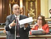 صور.. النواب يوافق على المزايا والإعفاءات الممنوحة للجميعات والمؤسسات الأهلية