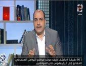 محمد الباز يكشف مصير قيادات الاخوان خارج مصر وداخلها بعد ضبط خلية الكويت