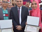 صور .. محافظ الغربية يكرم أوائل الثانوية العامة والأزهرية من أبناء المحافظة
