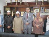 مجمع البحوث الإسلامية ينظم ورش لتثقيف طلاب محافظة القاهرة