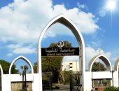 جامعة المنيا تستعد لإطلاق مهرجان الأنشطة الطلابية أونلاين من