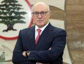 وزير العمل اللبنانى: لا استهداف للفلسطينيين فى خطة تنظيم اليد العاملة الأجنبية