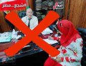 """"""" اليوم السابع"""" يحذر من التعامل مع صحفية مزعومة تنتحل اسم المؤسسة بالفيوم"""